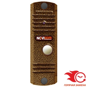 NOVIcam LEGEND BRONZE + козырёк LEGEND SHIELD BRONZE